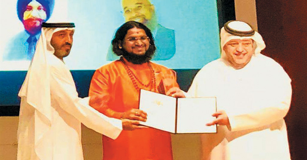 Interfaith Happiness Conclave for Peace at UAE
